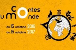 Centre touristique de la Laine et de la Mode : Exposition «Contes du Monde» du 15/10/2016 au 15/10/2017