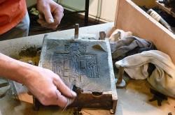 Artisans du métal. Fonderie. Moulage au sable © S. Smets