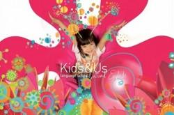 Kids & Us 03