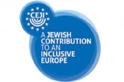Logo - CEJI