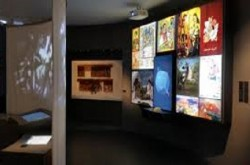 Musée du Doudou 2